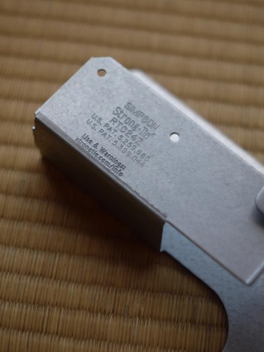 P1060564