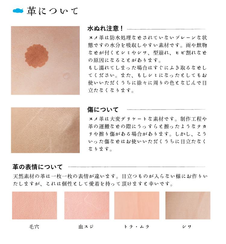 製品ページ_11