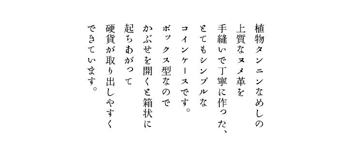 製品ページ_03