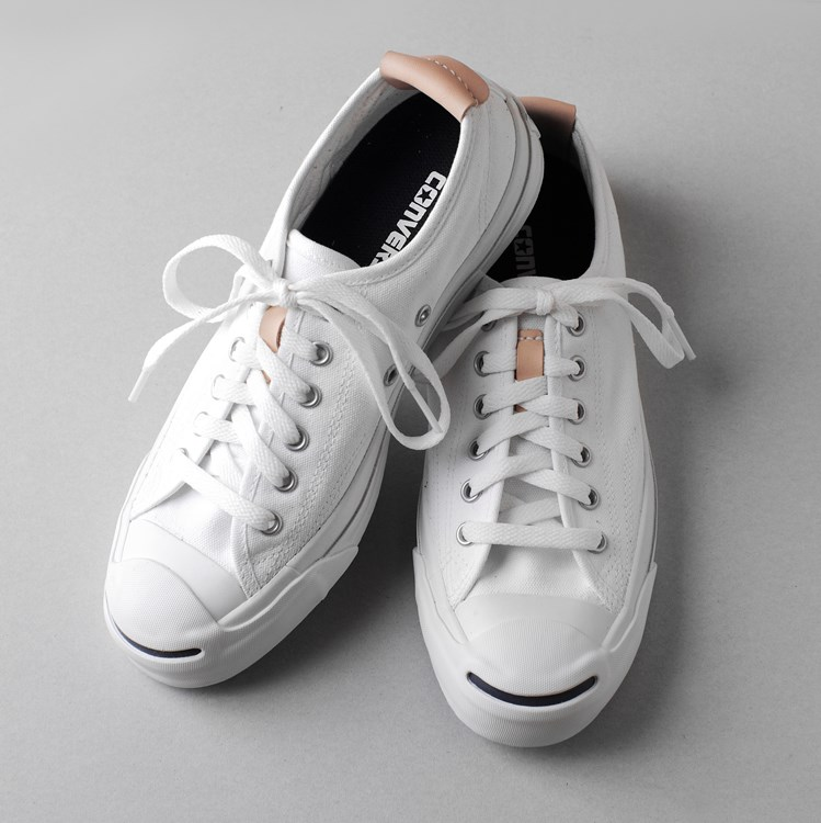 kumosha's jackpurcell leather custom DIY
