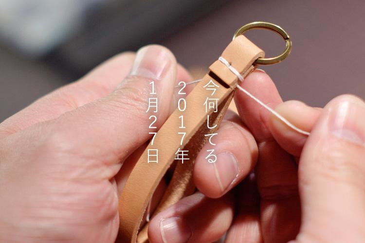 kumosha hand stitched leather key strap 01
