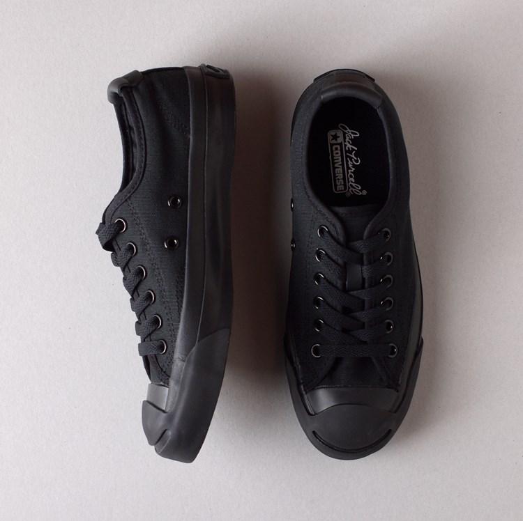 kumosha Jack Purcell black Leather Custom DIY