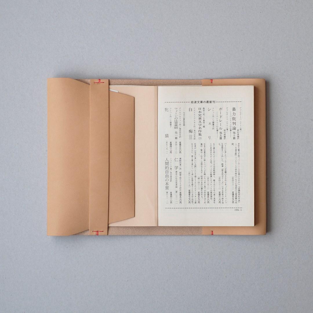 kumosha hand stitched leather book cover bunko