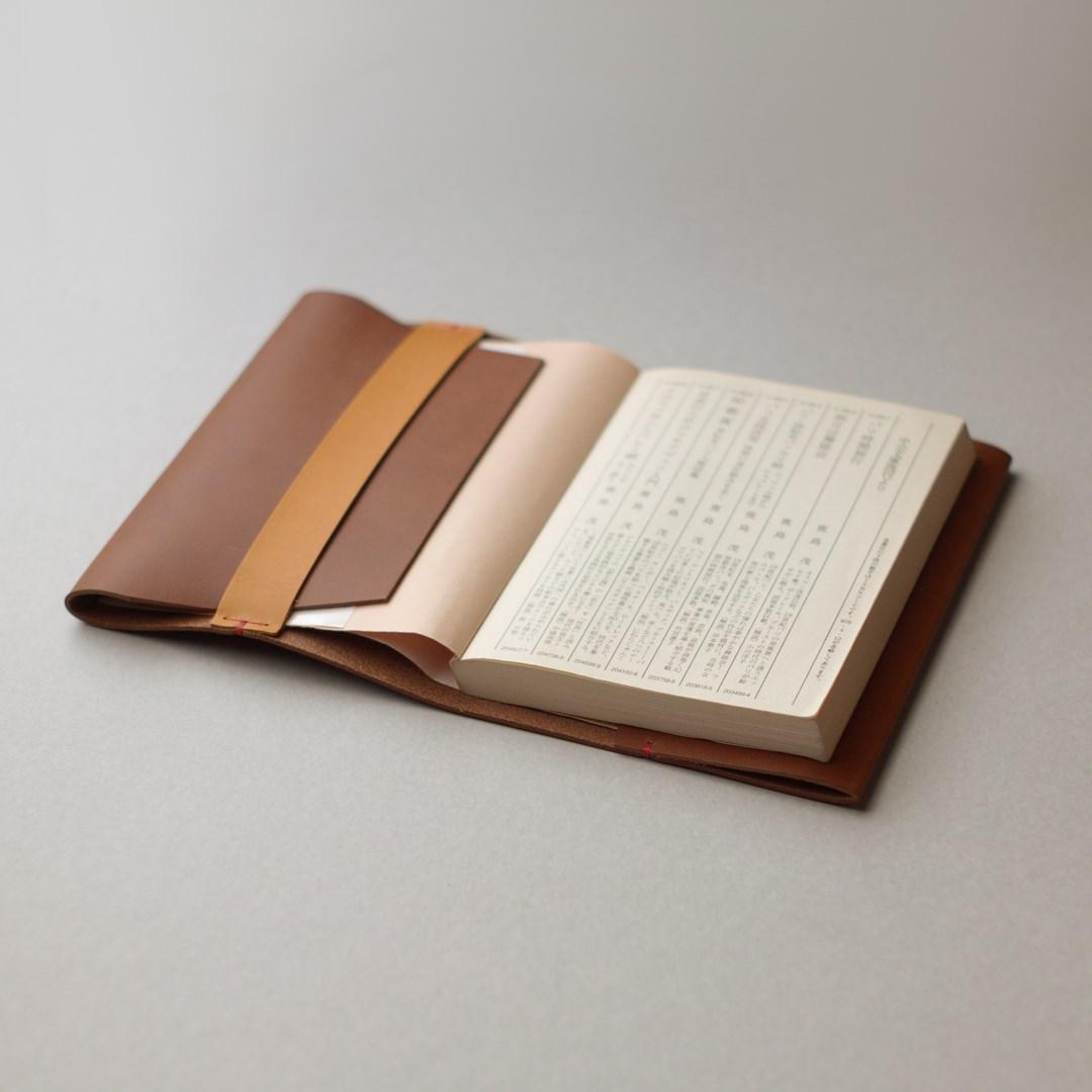 kumosha hand stitched leather bookcover bunko
