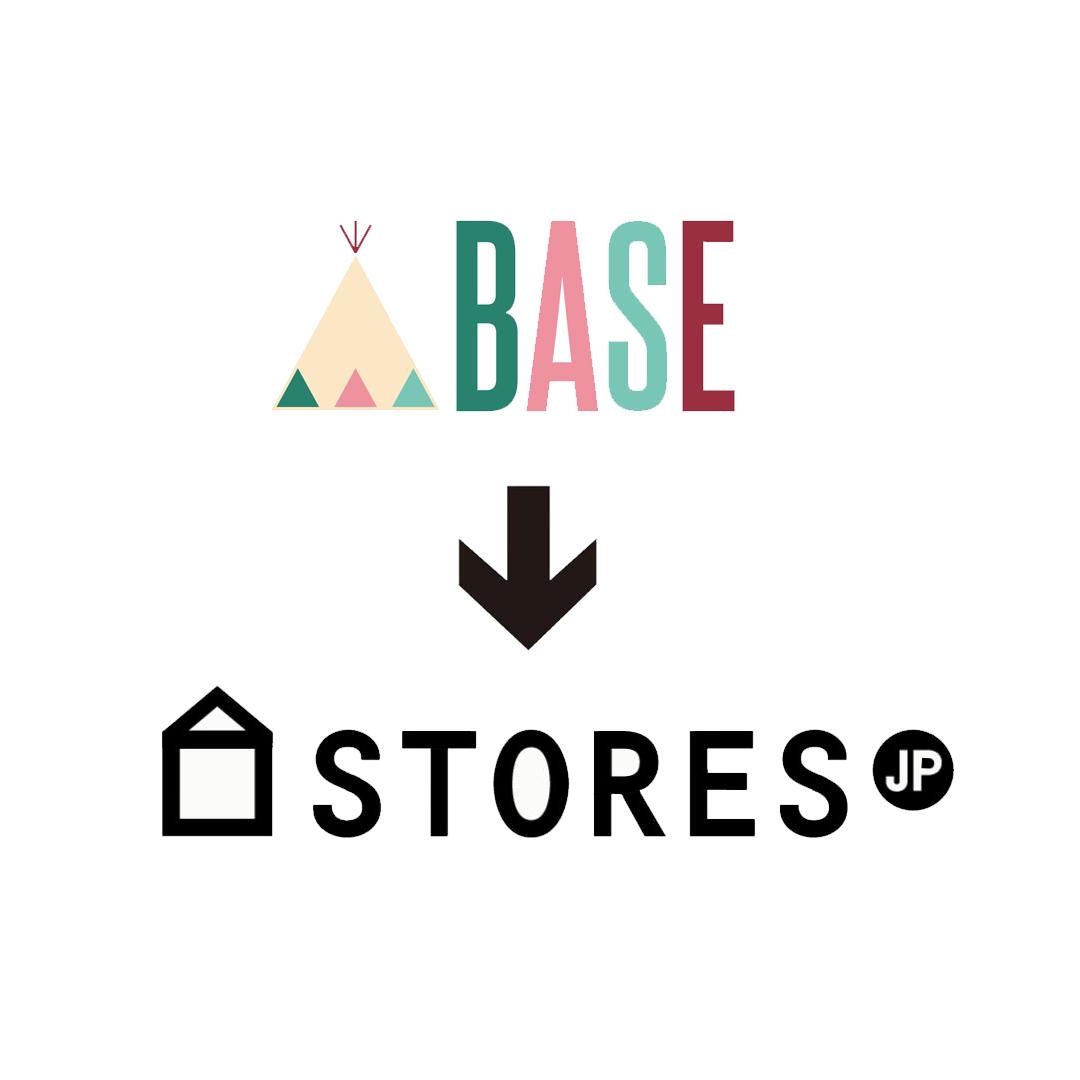 『BASE』から『STORES.jp』に移行いたします