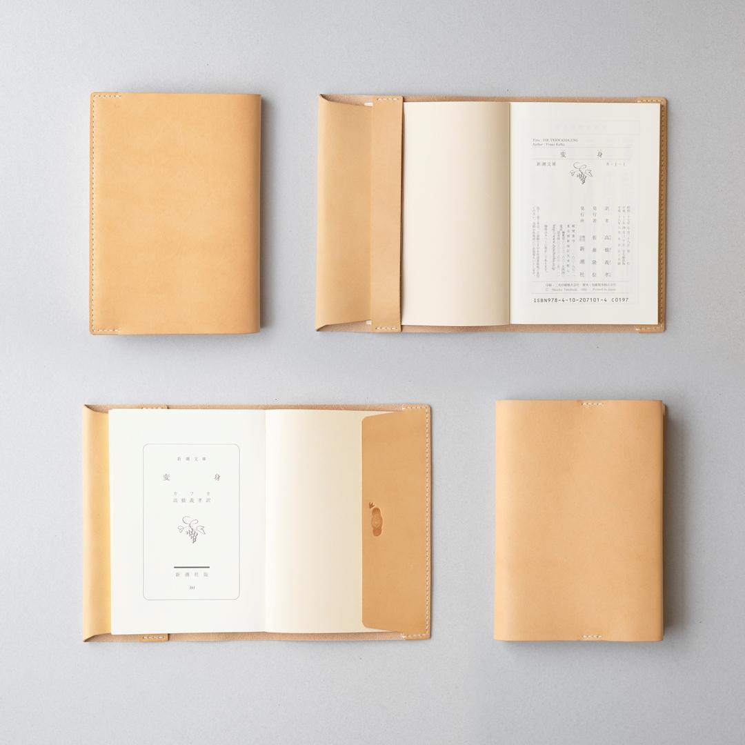☁ブックカバー2型 文庫サイズ
