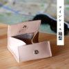 【販売終了】コインケース箱型