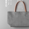 kumosha's tote bag gyomuB